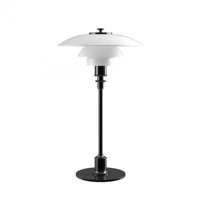 [Louis Poulsen/루이스폴센] PH 2/1 Table Lamp
