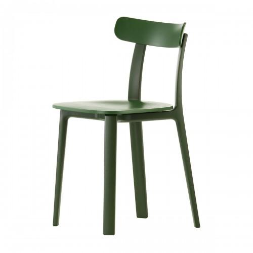 [Vitra/비트라] All Plastic Chair // 올 플라스틱 체어