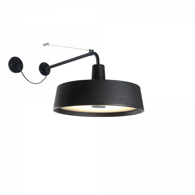 [Marset/마르셋] Soho 57 A LED // 소호 57 어 LED