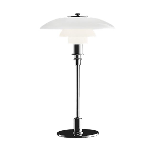 [Louis Poulsen/루이스폴센] PH 3/2 Table Lamp // PH 3/2 테이블 램프