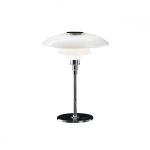 [Louis Poulsen/루이스폴센] PH 4½-3½ Glass Table Lamp // PH 4½-3½ 글래스 테이블 램프
