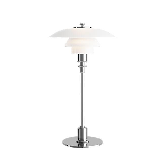 [Louis Poulsen/루이스폴센] PH 2/1 Table Lamp // PH 2/1 테이블 램프