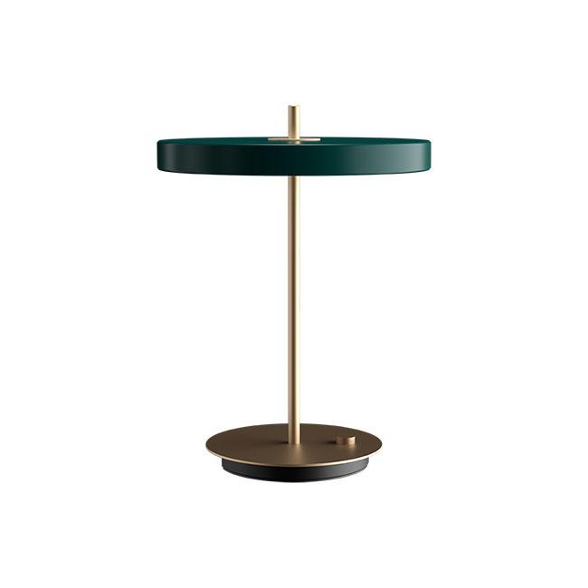 [Umage/우메이] Asteria Table Lamp - Forest Green // 아스테리아 테이블 램프 - 포레스트 그린