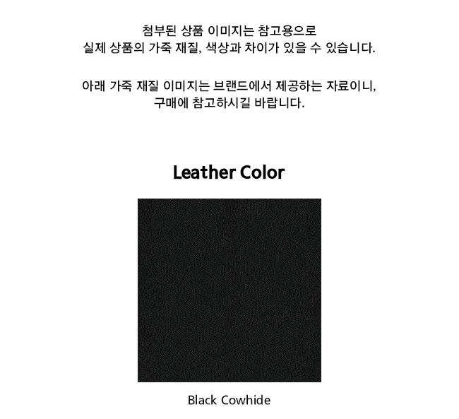 black_183017.jpg